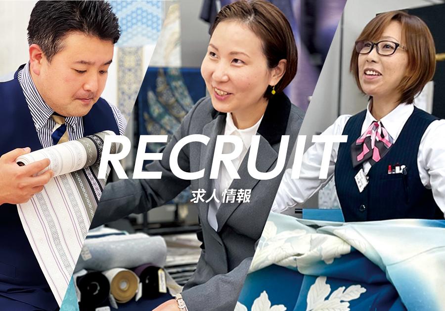 千葉県の着物・振袖店モデルが着る新作振袖