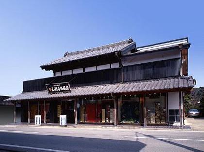千葉県の着物・振袖店みかわや大多喜本店の外観