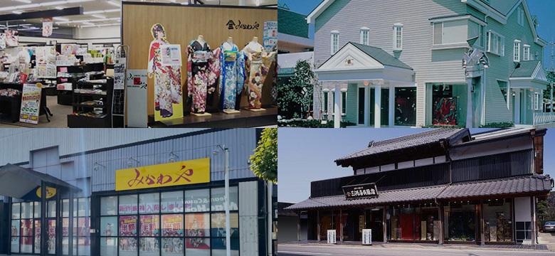 千葉県の着物・振袖店みかわ店舗アクセス