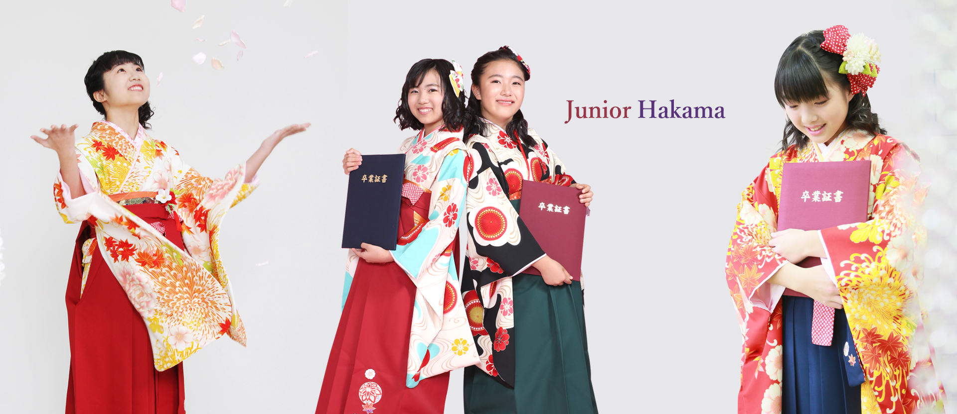 千葉県の着物・振袖のみかわや|青と紫の新作振袖